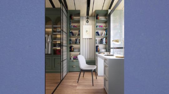 Type 3 Corner - Parc Sanctuary - Study Room